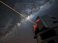 Ξεκίνησε η κατασκευή του μεγαλύτερου τηλεσκοπίου στον κόσμο
