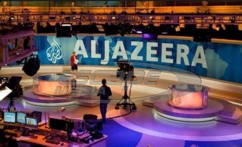 «Απαράδεκτο το αίτημα να κλείσει το Al Jazeera»