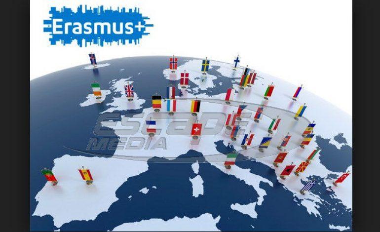 Το Erasmus γιορτάζει τα 30 του χρόνια με ένα application