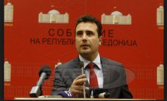 «Ναυάγιο» στο Σκοπιανό: «Ούτε βήμα πίσω» τα Σκόπια-Εμμένουν στα αλυτρωτικά & απορρίπτουν το «Gorna Makedonija»