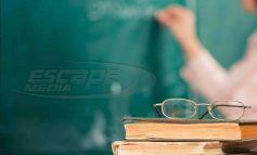 Κρήτη: Ανάβει φωτιές η τιμωρία της δασκάλας - Τα χαμόγελα των μαθητών πάγωσαν