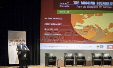 Τσίπρας στο Ευρωπαϊκό Κοινοβούλιο: Το σημείο εξόδου από τα Μνημόνια είναι ορατό, ξεκάθαρο