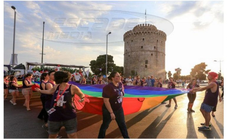 Σήμερα η μεγάλη παρέλαση του 6ου Thessaloniki Pride