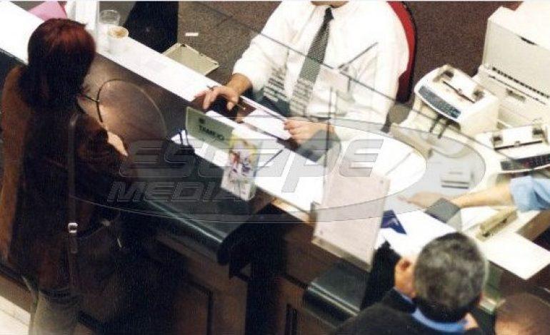 Διευκρινίσεις για την προμήθεια στην πληρωμή των φόρων από την ΑΑΔΕ