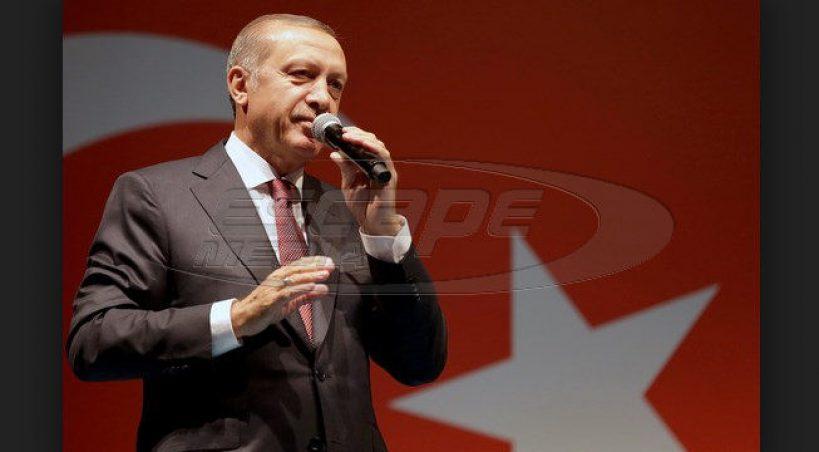 Νέο «πόλεμο» με τον Μακρόν ξεκινά ο Ερντογάν: «Μάθε πρώτα ιστορία και μετά να μιλάς»