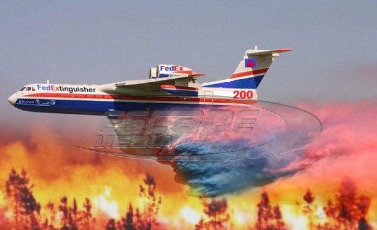 Ο Β.Πούτιν περιμένει στο ακουστικό του για την αποστολή του «τέρατος» : Γιατί δεν ζητάμε την συνδρομή ρωσικής εναέριας βοήθειας;