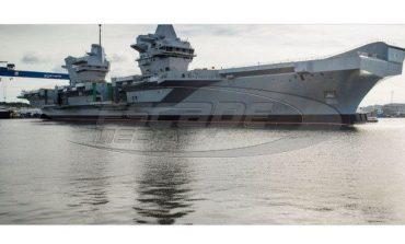 Διασυρμός του βρετανικού Βασιλικού Ναυτικού – Άγνωστος προσγείωσε drone στο HMS Queen Elizabeth!
