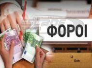 Εξαντλείται η φοροδοτική ικανότητα των Ελλήνων – Με μέτρα είσπραξης απειλούνται 750.000 φορολογούμενοι