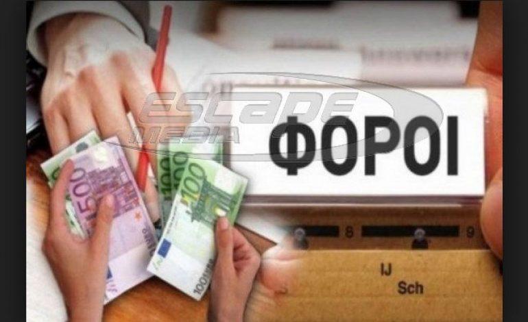 Παπαδημητρίου: Μείωση φορολογίας όταν επιτευχθεί πρόοδος στα δημοσιονομικά