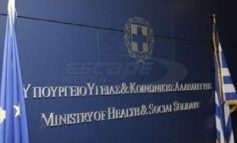 Τι αποφασίστηκε στην έκτακτη σύσκεψη στο υπουργείο Υγείας για τον κορoνοϊό