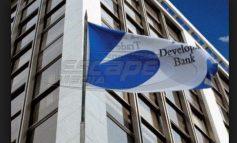 Η Παρευξείνια Τράπεζα εξετάζει προτάσεις χρηματοδοτήσεων 400 εκατ. ευρώ