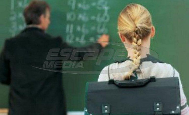 Βγήκε η εγκύκλιος για τις μεταθέσεις εκπαιδευτικών σε ΕΕΠ και ΕΒΠ σε ΣΜΕΑΕ και ΚΕΔΔΥ