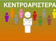 Στις 30/10 και 6/11 τα debates για την ηγεσία της Κεντροαριστεράς
