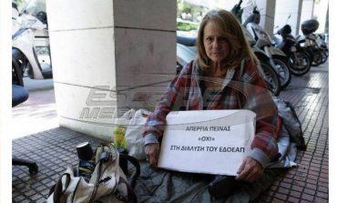 Έχασε τις αισθήσεις της η δημοσιογράφος Αφροδίτη Υψηλάντη! Ήταν στην τρίτη μέρα απεργίας πείνας