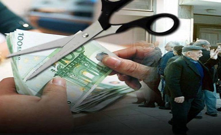 «Κουτσουρεμένη» η 13η σύνταξη λόγω κρατήσεων – Ψυχρολουσία για τους συνταξιούχους