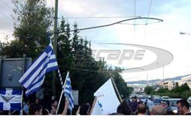 Διαδήλωση Χειμαριωτών έξω από την αλβανική πρεσβεία