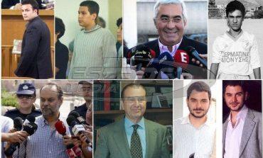Οι απαγωγές που συγκλόνισαν την Ελλάδα - Από τον Μαρσελίνο στον Λεμπιδάκη