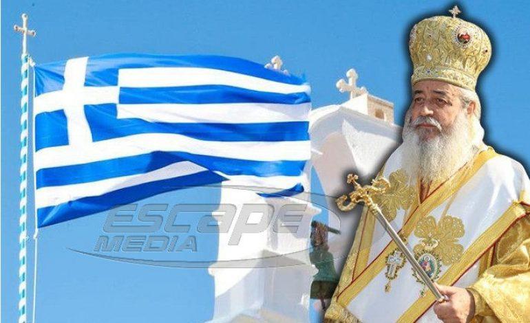 Στο ναδίρ οι ελληνορωσικές σχέσεις – Ria Novosti: «Ελλάδα πούλησες την Ορθοδοξία για το χρήμα»