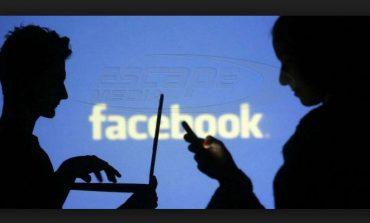 Έπεσαν παγκόσμια Facebook και Instagram Αναφορές για προβλήματα και στην Ελλάδα