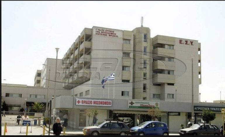 Σε ετοιμότητα το Θριάσιο Νοσοκομείο λόγω της τραγωδίας στη δυτική Αττική