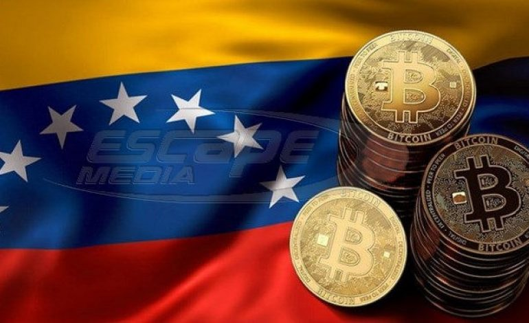 Βενεζουέλα: Ο Μαδούρο παρουσίασε το «petro» το ψηφιακό νόμισμα