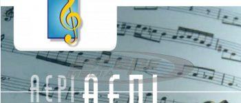 ΑΕΠΙ: Αρχίζει η καταβολή των πνευματικών δικαιωμάτων σε 6.182 δικαιούχους