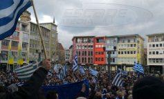 Συγκέντρωση Ελλήνων για τη Μακεδονία στη Γερμανία