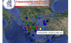 Σεισμός 4,4 Ρίχτερ στην Αθήνα