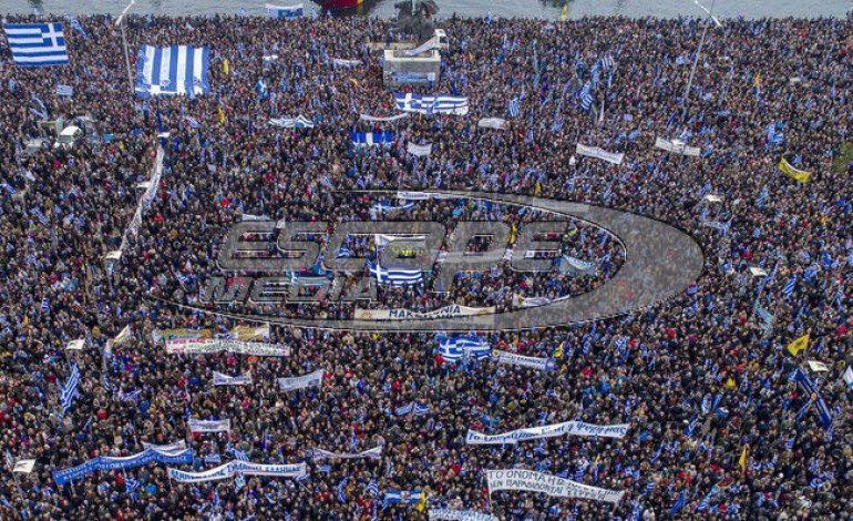 Νέο συλλαλητήριο για τη Μακεδονία στην Πάτρα