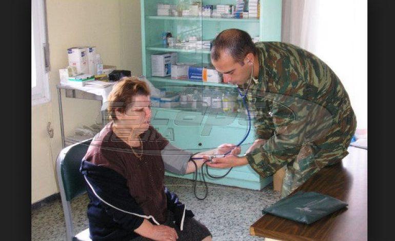 Με ιατρούς οπλίτες επανδρώνονται περιφερειακά ιατρεία και κέντρα υγείας