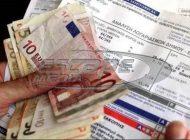 ΔΕΗ: Προς αυξήσεις τιμολογίων και ομολογιακό δάνειο