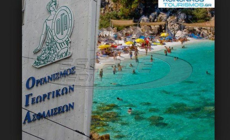 Κοινωνικός τουρισμός 2018 (ΟΠΕΚΑ): Ξεκινούν οι αιτήσεις – δείτε αναλυτικά