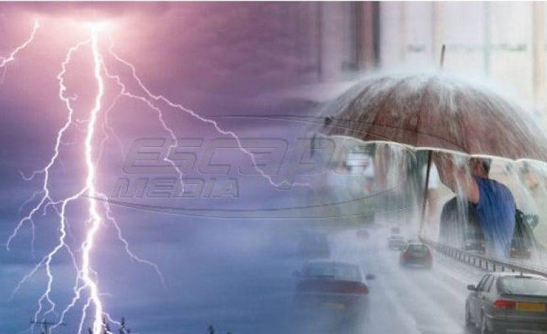 Έκτακτο δελτίο καιρού: Βροχές και καταιγίδες την Πέμπτη