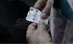 Το «αύριο» στις τραπεζικές υπηρεσίες που φέρνει η ψηφιοποίηση