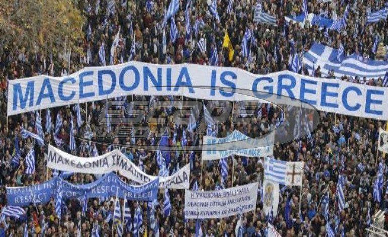 Πάτρα: Δεν θα πραγματοποιηθεί το συλλαλητήριο για την Μακεδονία