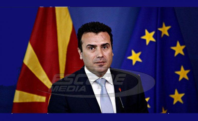 Κομισιόν σε Ζάεφ: Οι αρχές παραμένουν δεσμευμένες για την εφαρμογή της Συμφωνίας των Πρεσπών