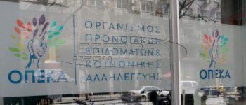 ΟΠΕΚΑ: Εφάπαξ επίδομα 6.000 ευρώ σε πυρόπληκτους