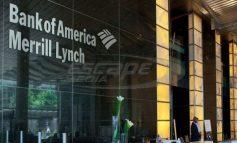 Bank of America: Πιθανό το ενδεχόμενο bad bank στην Ελλάδα