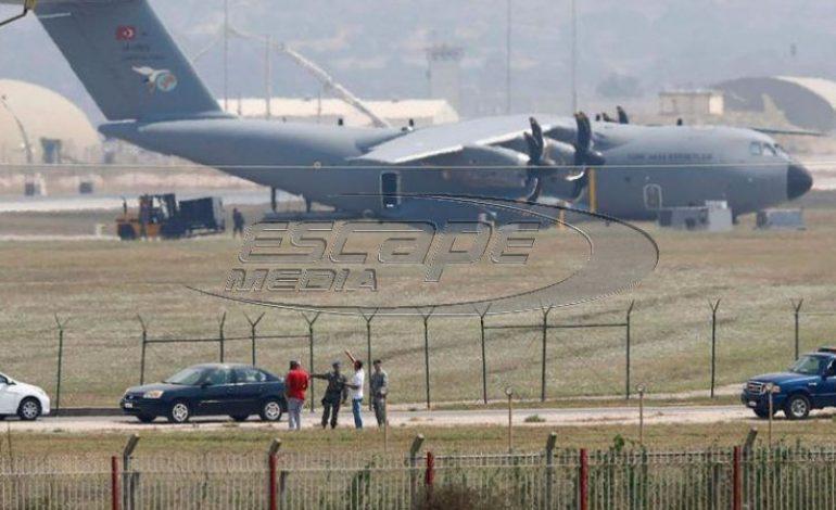 Αμερικανικές δυνάμεις αποχωρούν από την αεροπορική βάση του Incirlik και μετακομίζουν στην Αλεξανδρούπολη