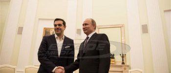 Ρωσική φωτιά: «Ο Ελληνας άθεος A.Τσίπρας πρόδωσε τον λαό του, την Ορθοδοξία και την Ρωσία»