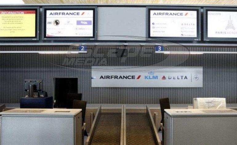 Γαλλία: Απεργία για δέκατη ημέρα στην Air France – Ακυρώνεται 1 στις 4 πτήσεις τη Δευτέρα