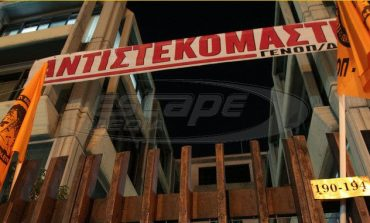 Ξεκινούν επαναλαμβανόμενες 48ωρες απεργίες της ΓΕΝΟΠ - ΔΕΗ