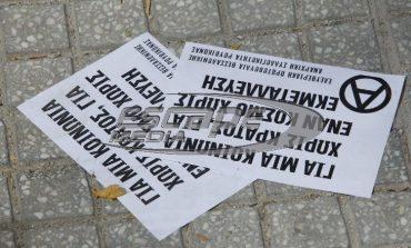 Ο Ρουβίκωνας αναγγέλλει το τέλος της «πολιτοφυλακής των Εξαρχείων»