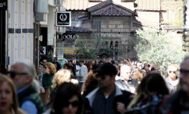 Ξεκινάει η δράση των Ανοικτών Κέντρων Εμπορίου - «Οpen Mall»