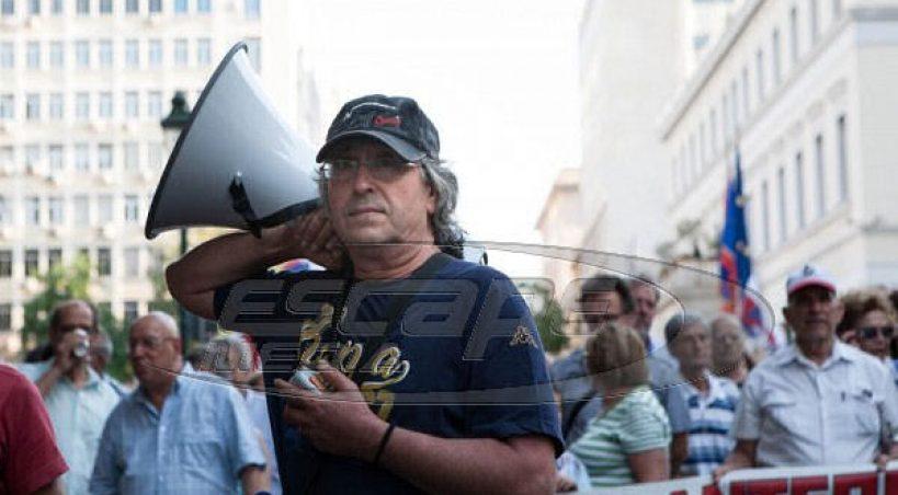 Απροσπέλαστο το κέντρο της Αθήνας από τρεις πορείες για ΔΕΗ, συντάξεις και νοσοκομεία