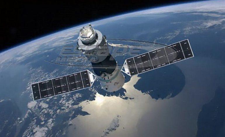 Ο κινεζικός διαστημικός σταθμός Tiangong-1 θα μετατραπεί σε πύρινη σφαίρα κατά την είσοδό του στην ατμόσφαιρα τη νύκτα