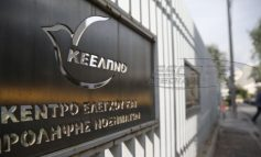 Η επιδημία ιλαράς «σαρώνει» την Ευρώπη - Μεγάλο πρόβλημα και στην Ελλάδα