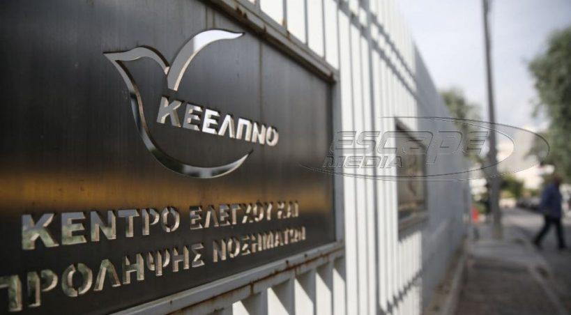 Σύσταση Εθνικού Ινστιτούτου Νεοπλασιών, αντικατάσταση του ΚΕΕΛΠΝΟ στο νομοσχέδιο του υπουργείου Υγείας