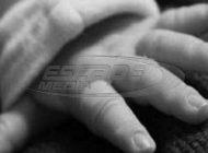 Κύκλωμα αγοραπωλησίας βρεφών: Προφυλακίστηκαν 4 από τους 9 συλληφθέντες