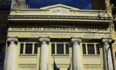 ΕΒΕΘ: Οι υψηλοί συντελεστές κύρια αιτία της φοροδιαφυγής